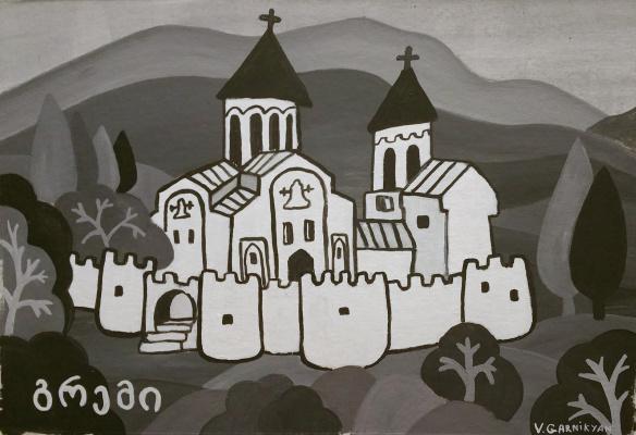 Владимир Гарникян. Gremi fortress. Georgia