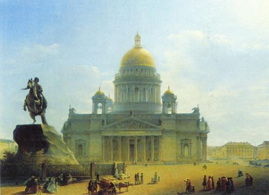 Максим Никифорович Воробьев. Исаакиевский собор и памятник Петру I