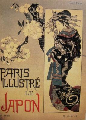 Кэйсай Эйсэн. Обложка журнала Paris Illustré, май 1886 года