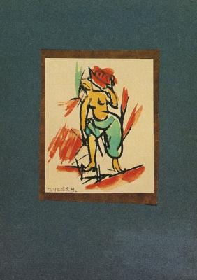 Михаил Федорович Ларионов. Купальщица. Иллюстрация из литографированной книги А. Крученых «Помада»