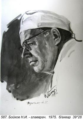 Петр Николаевич Мальцев (1926-2010). Бойков Н.И.-главврач
