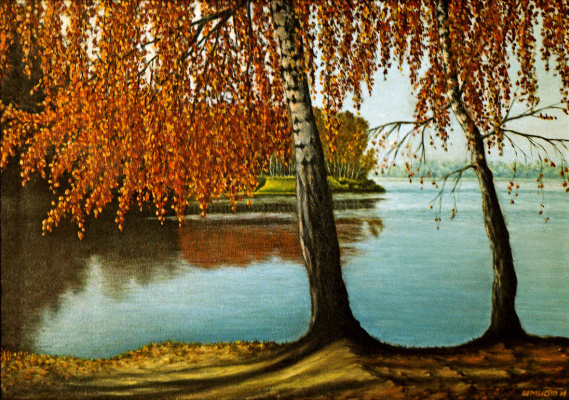 Юрген Шмидт. Autumn