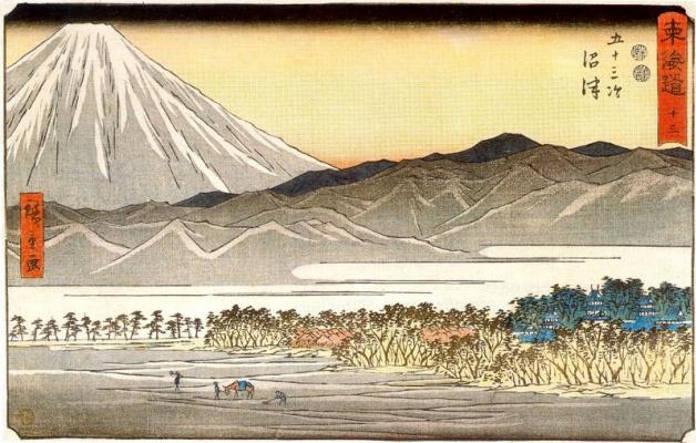 "Utagawa Hiroshige. View of mount Fuji from Numazu. The series ""Fifty-three stations of the Tokaido"". Station 13 - Numazu"