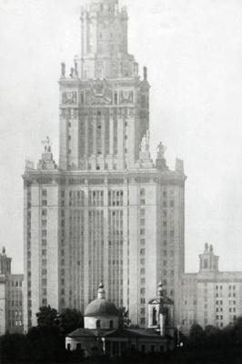 Лев Владимирович Руднев. Москва, МГУ