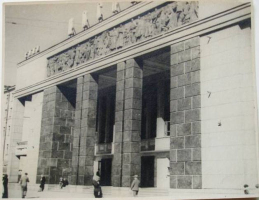 "Lazar Markovic Hidekel. The facade of the cinema ""Moscow"". Leningrad"