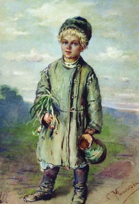 Konstantin Makovsky. A peasant boy