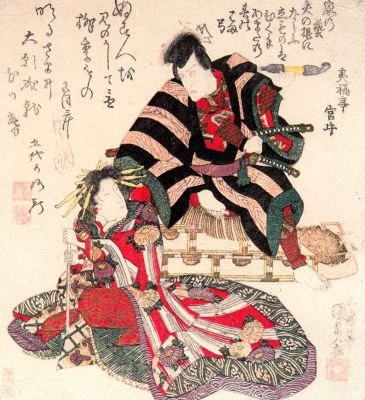 Утагава Кунисада. Актер кабуки Итикава Данзюро VII в роли Дзирайи, разбойника и колдуна