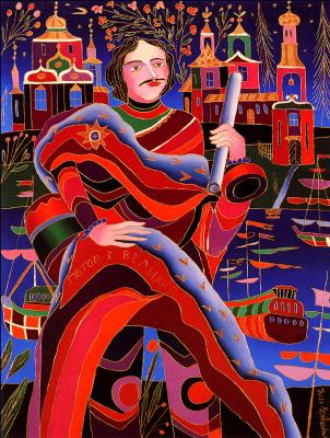 Юрий Горбачев. Петр Великий