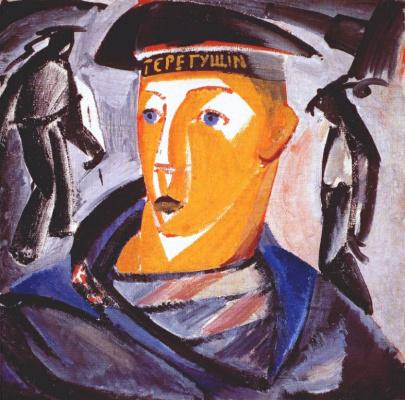 Vladimir Evgrafovich Tatlin. Sailor