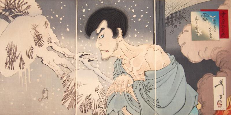 Tsukioka Yoshitoshi. Triptych: the Kabuki Actor Onoe baiko V as a priest Iwakura of Sogen