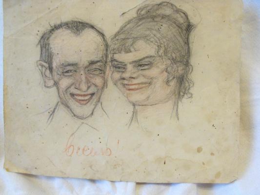 Nikolay Nikolayevich Arshinov. Fun! (Arshinov with his wife, L. M. Arsenovi)