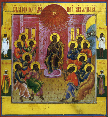Icon Painting. The Descent of the Holy Spirit (Nevyansk)