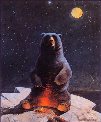 Карл Седергрен. Медведь