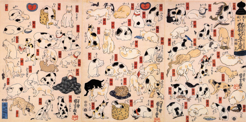 Utagawa Kuniyoshi. Triptych: Cat, representing the 53 stations of the Tokaido