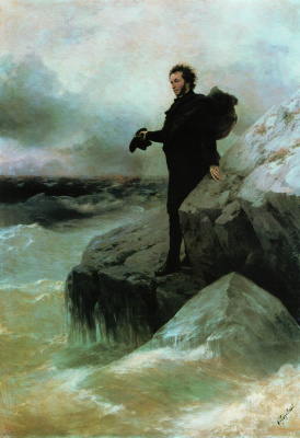 Ivan Aivazovsky. The Pushkin farewell to the sea (in collaboration with Ilya Repin)