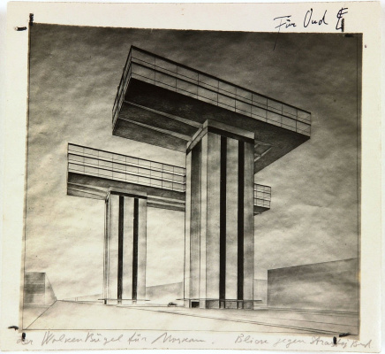 "El Lissitzky. The project ""horizontal skyscrapers"" for Moscow"