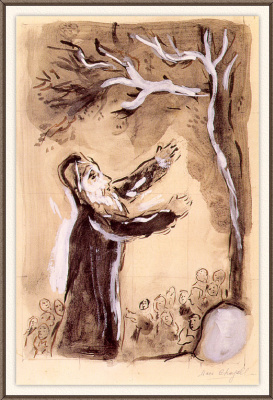 Marc Chagall. Prayer Of Joshua