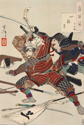 "Цукиока Ёситоси. Тайра-но Буэмон. Серия ""100 видов луны"""