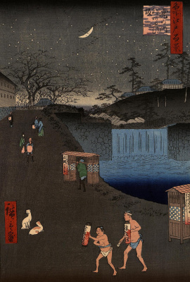 """Утагава Хиросигэ. Склон Аои за воротами Тораномон в ночное время. Серия """"100 знаменитых видов Эдо"""""""