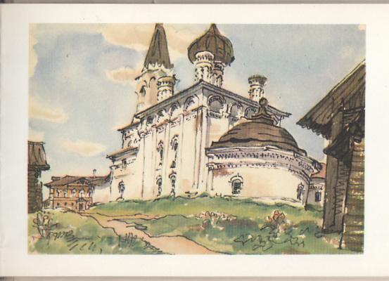 Emmanuel Bentsionovich Bernstein. Assumption Cathedral Gonego monastery