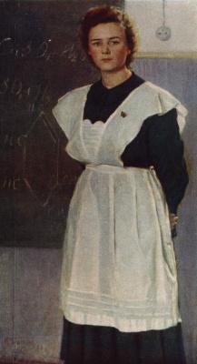 Michael Mikhailovich God Ukraine 1911 -1990. Excellent Svetlana Shipunova. 1950
