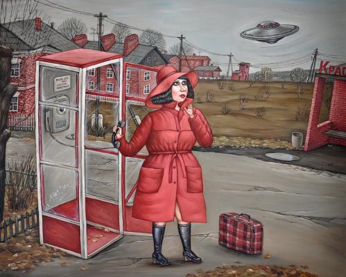 Анжела Джерих. Lady in Red