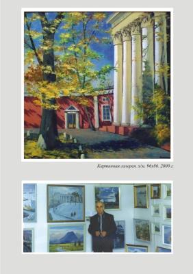 Svyatoslav Petrovich Skorobogatov. Odessa Art Museum