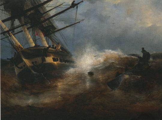 "Ivan Aivazovsky. The Frigate ""Aurora"""