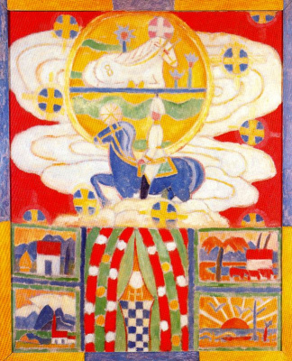 Marsden Hartley. Blue horse