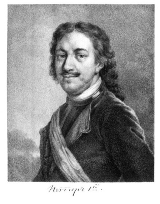 Alexey Gavrilovich Venetsianov. Portrait Of Peter I