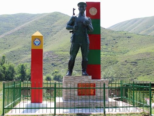 Давид Владимирович Хеидзе. Памятник пограничнику (1972)