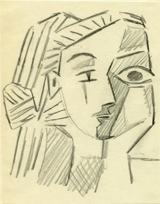 Борис Ермолаев. Женский портрет