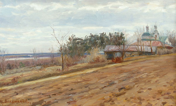 Manuil Khristoforovich Aladzhalov Russia 1862 - 1934. Landscape. Village by the river. 1900s