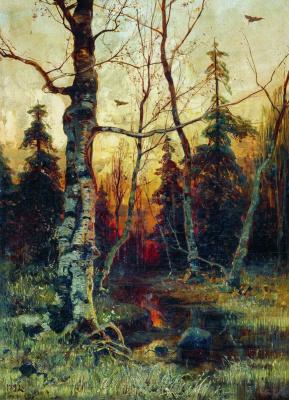 Julius Klever. Landscape