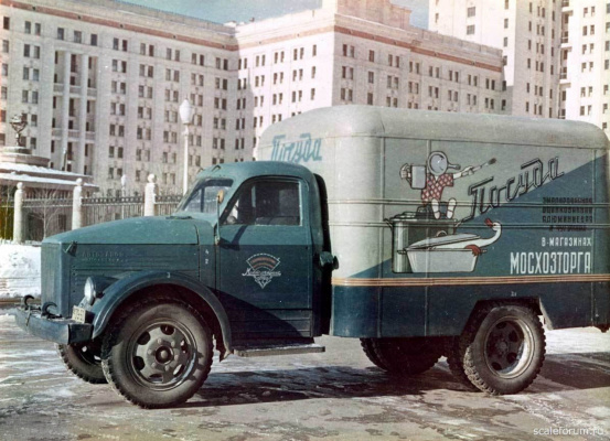 Historical photos. A van with an advertisement for metal utensils in Moscow in the 1950s