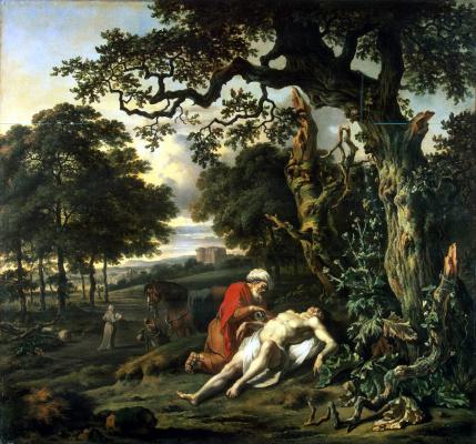 Милосердие самарянина
