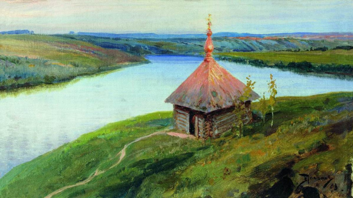 Vasily Dmitrievich Polenov. Chapel on the Bank of the Oka