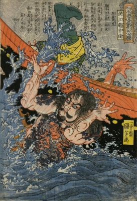 "Utagawa Kuniyoshi. Li Jun . Dragon, disturbing the river. 108 heroes of the novel ""water margin"""
