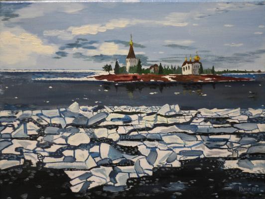 Vladimir Adamovich Ropot. Icefall