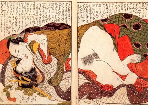 Katsushika Hokusai. Vita di un libertino