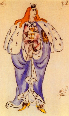 "Mstislav Valerianovich Dobuzhinsky. Sketch of the Prince costume for the play ""the Swineherd"""