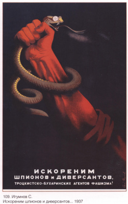Posters USSR. Eradicate spies and saboteurs...