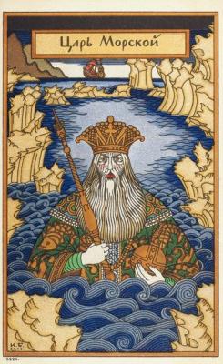Иван Яковлевич Билибин. Царь Морской. 1911