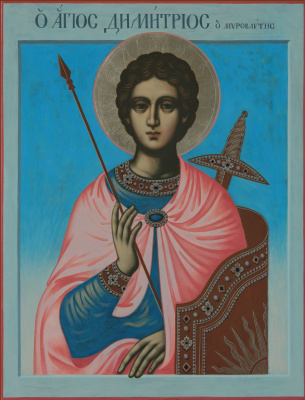 Ivana Nenadich. Icon of St. Demetrios of Thessalonius