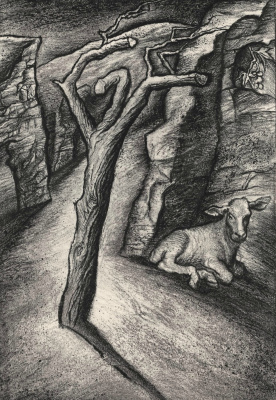 Leonid Valeryevich Stroganov. Landscape with a bull