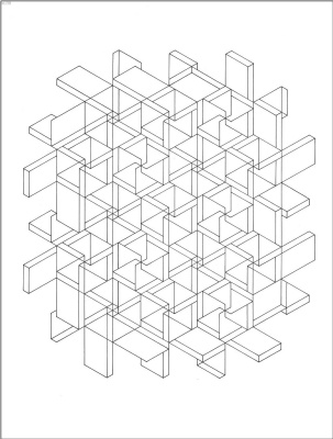 Коити Сато. Оптические иллюзии 26