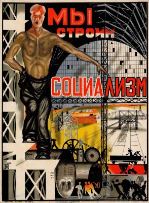 Yuri Ivanovich Pimenov. We are building socialism