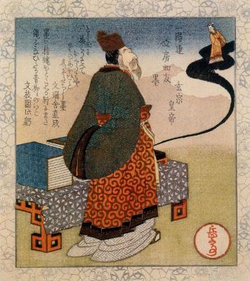 Яшима Гакутеи. Сюжет 7