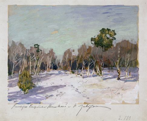 Isaac Levitan. Garden in the snow