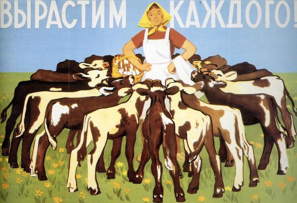 Борис Александрович Успенский. Вырастим каждого!